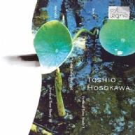 Toshio Hosokawa - chamber music